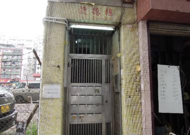 住宅出租,有街间梯间洁整靓装修-九龙深水埗住宅租盘图片