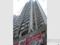 街坊撐場 區內客525萬購屯門時代廣場兩房戶